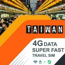 taiwan travel sim data card prepaid